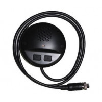 DS-1350HM Vehicle-mounted Voice Intercom Device